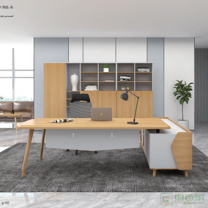 福玛仕家具简星系简约现代办公桌老板桌经理总裁办公室