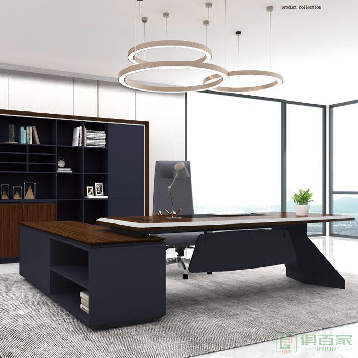 福玛仕家具尚坤系列老板桌总裁桌简约现代大班台大气