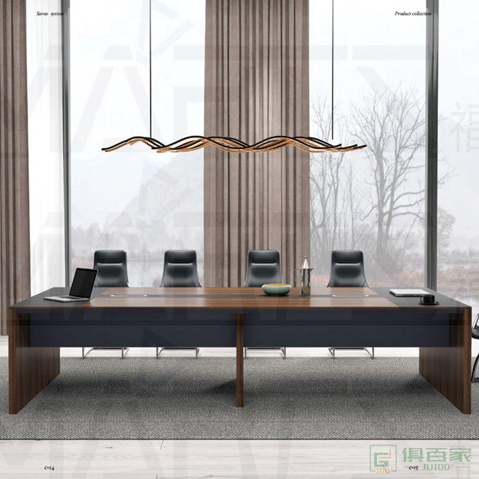 福玛仕家具萨诺系列会议桌