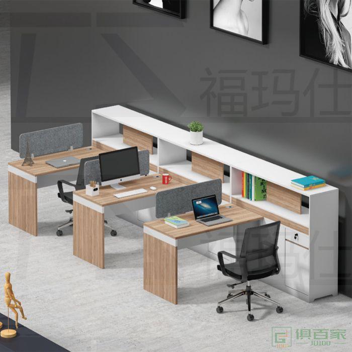 福玛仕家具皓睿系列职员桌办公桌简约现代