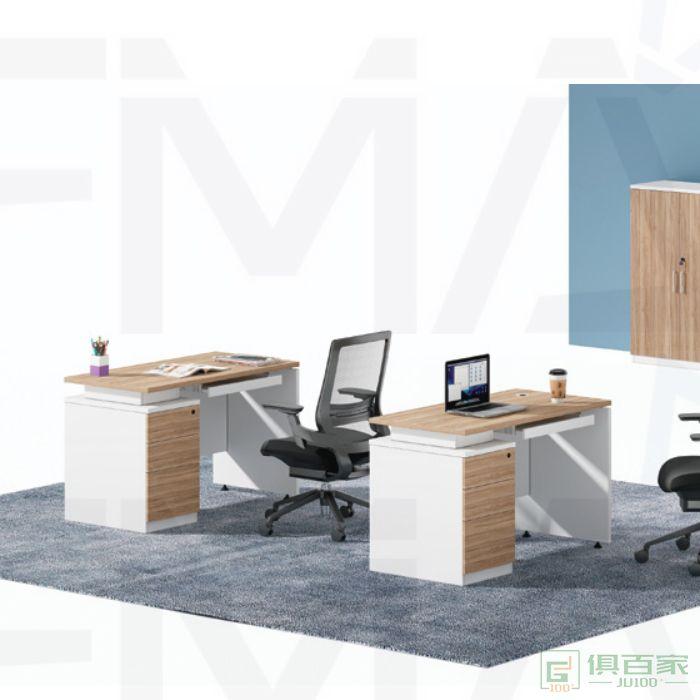 福玛仕家具萨诺系列简约现代带柜职员桌办公室工作位