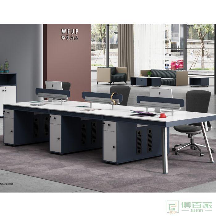 华优为品家具蒂克系列职员桌对坐两人位四人位六人位
